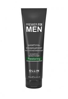 Шампунь Ollin Premier For Men Shampoo-Conditioner Restoring