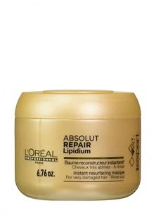 Маска для волос LOreal Professional LOreal Expert Absolut Repair Lipidium