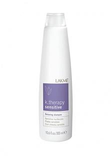 Шампунь Lakme K.Therapy Sensitive Relaxing Shampoo Hair and Scalp