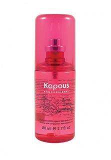 Флюид для волос Kapous Fragrance Free Biotin Energy