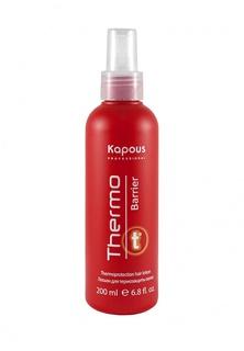 Лосьон для волос Kapous Укладка волос