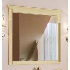 Зеркало Timo Аура аворио с бронзой (Au.z - 80 M (A-B))