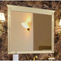 Зеркало Timo Аура 3 дверцы, слоновая кость с золотом (Au.z - 90 M (9001-G))