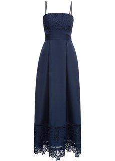 Свадебное платье (темно-синий) Bonprix