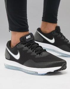 Черные кроссовки Nike Running Zoom All Out Low 2 AJ0035-003 - Черный