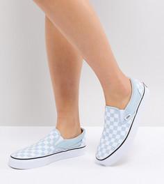 Голубые кроссовки-слипоны с шахматным узором Vans - Синий