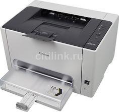 Принтер лазерный CANON i-Sensys Colour LBP7010C лазерный, цвет: белый [4896b003]