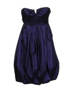 Короткое платье Fayazi