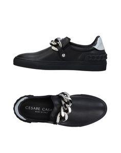 Низкие кеды и кроссовки Cesare Casadei
