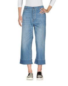 Джинсовые брюки-капри Gaëlle Paris