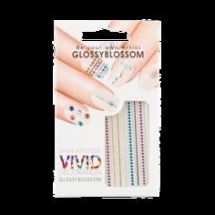Наклейки для ногтей `GLOSSYBLOSSOM` VIVID DAZZLING DECORATION (цветные цепи)
