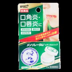 Бальзам для губ `MENTHOLATUM` в баночке (для сильно потрескавшихся и сухих губ) 8,5 г
