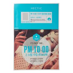 Маска для лица `HECTIC` IT`S PACK TIME p.m. 10:00 2-х ступенчатая (салфетка для очищения кожи лица 2 шт, маска для лица) 25 г