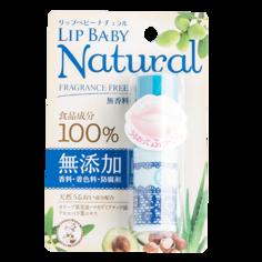Бальзам для губ `MENTHOLATUM` LIP BABY NATURAL без запаха 4 г
