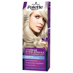 Крем-краска для волос `PALETTE` тон A10 (Жемчужный блондин)