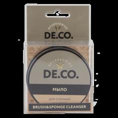 Мыло `DE.CO.` для очищения кистей и спонжей Deco