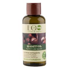 Шампунь для волос `EO LABORATORIE` укрепляющий 50 мл
