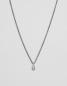 Ожерелье с подвеской Icon Brand Premium - Серебряный
