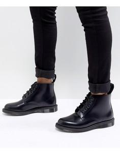 Кожаные ботинки со шнуровкой Dr.Martens Emmeline - Черный
