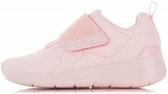Кроссовки для девочек Fila Walkway II