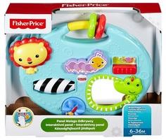 Mattel Fisher-Price Игровой мини-центр Друзья из тропического леса