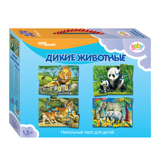 Пазл Step Puzzle Дикие животные 70104