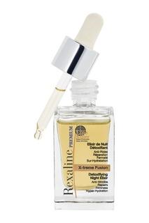 Антивозрастной ночной эликсир, 30 ml Rexaline