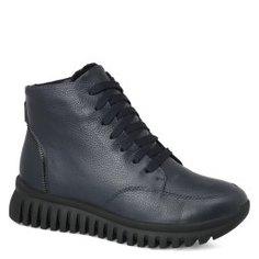 Ботинки KISS MOON 105-20/1 темно-синий