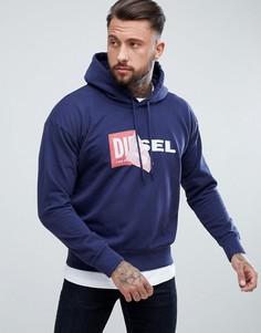 Худи с логотипом Diesel S-ALBY - Темно-синий