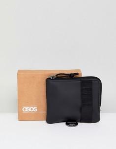 Черный бумажник на молнии ASOS DESIGN - Черный