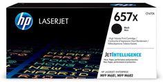 Картридж HP 657X черный [cf470x]