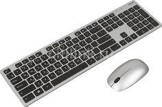 Комплект (клавиатура+мышь) ASUS W5000, USB, беспроводной, серый [90xb0430-bkm0j0]