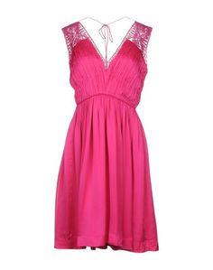 Платье до колена Catherine Deane