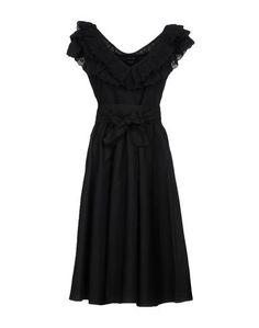 Платье до колена Lost Ink