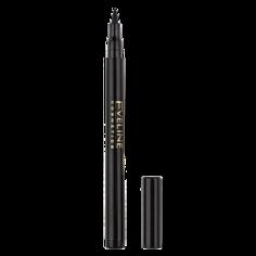 Подводка-фломастер для глаз `EVELINE` ART PROFESSIONAL MAKE-UP водостойкая черная