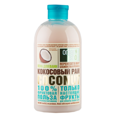 Пена для ванн `ORGANIC SHOP` COCONUT  500 мл
