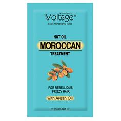 Маска для волос `KHARISMA VOLTAGE` с аргановым маслом для укрепления волос 20 мл