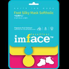 Маска-носочки для ног `IMFACE` Глубокое питание 16 мл