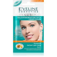 Пилинг для лица `EVELINE` BIO HYALURON 4D Разглаживающий 3 в 1 (энзимный) 7 мл