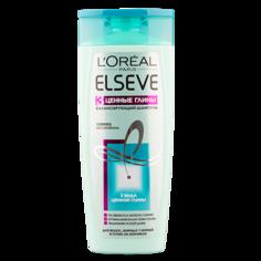 Шампунь для волос `LOREAL` `ELSEVE` 3 ЦЕННЫЕ ГЛИНЫ балансирующий (для волос, жирных у корней и сухих на кончиках) 250 мл LOreal