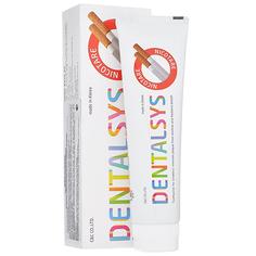 Паста зубная `DENTALSYS` для курильщиков 130 г