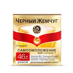 Крем для лица дневной `ЧЕРНЫЙ ЖЕМЧУГ` САМООМОЛОЖЕНИЕ 46+ (сокращает глубокие морщины) 50 мл
