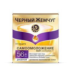 Крем для лица дневной `ЧЕРНЫЙ ЖЕМЧУГ` САМООМОЛОЖЕНИЕ 56+ (сокращает все виды морщин) 50 мл