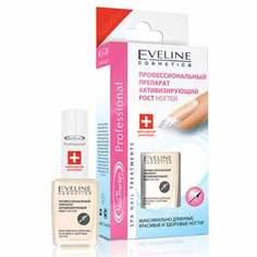 Средство для роста ногтей `EVELINE` красивые и здоровые ногти 12 мл