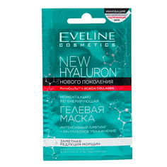 Маска для лица `EVELINE` NEW HYALURON Регенерирующая (гелевая) 10 мл