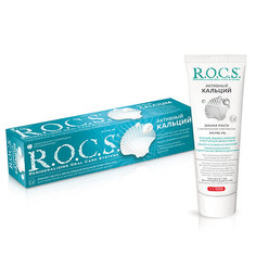 Паста зубная `R.O.C.S.` Активный кальций 94 г