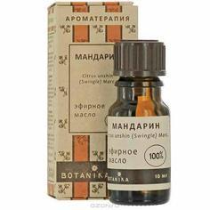 Эфирное масло `BOTANIKA` Мандарин 100% 10 мл Botanika.