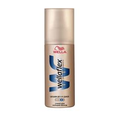 Жидкость для укладки волос `WELLA` `WELLAFLEX` ОБЪЕМ ДО 2-Х ДНЕЙ сильной фиксации  150 мл