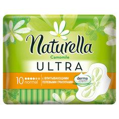 Прокладки тонкие `NATURELLA` ULTRA Normal Camomile 10 шт