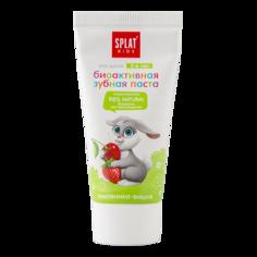Паста зубная для детей `SPLAT` KIDS Земляника-вишня 2-6 лет 50 мл